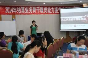 建设银行深圳3.jpg