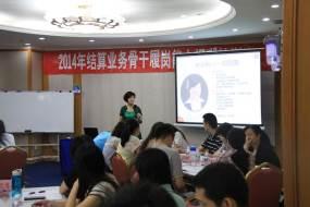 建设银行深圳6.jpg