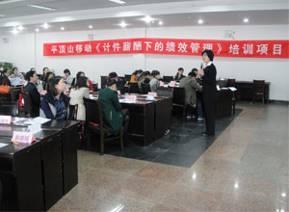 中国移动河南省公司.jpg