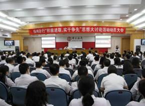中国银行扬州分行.jpg