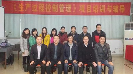东晖纺织科技《生产过程控制管理》